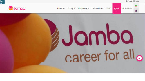 JAMBA - Career For All